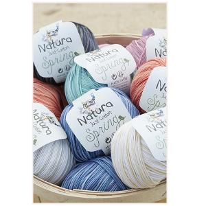 "Ball 100% Cotton - ""Natura"" Just Cotton - Spring - ""DMC"""